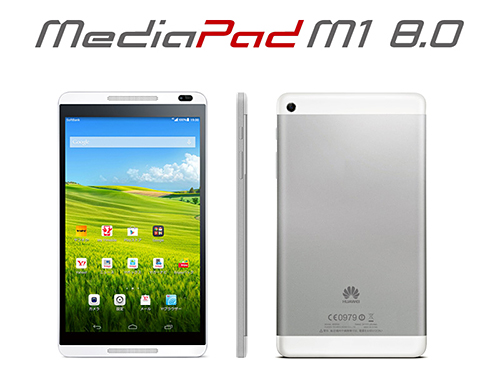Huawei MediaPad M1 LTEを買ってみた