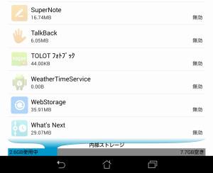 Screenshot_2015-09-08-15-12-51