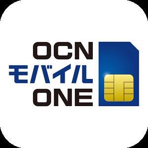 OCNモバイルONE:OCNの神対応と塩体制