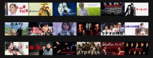 国内映画11