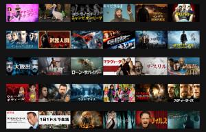海外映画3