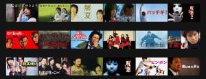 国内映画10