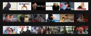 国内映画12