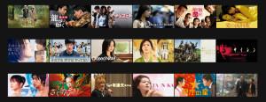 国内映画8