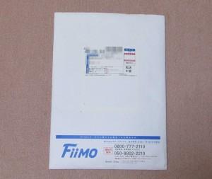 Fiimo3