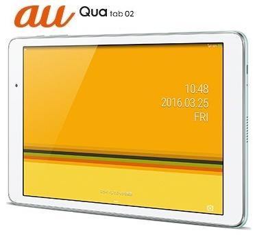 au Qua tab 02 HWT31:アップデート情報