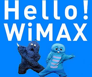 UQ WiMAX:アンテナを強化してみる
