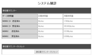 wimax002