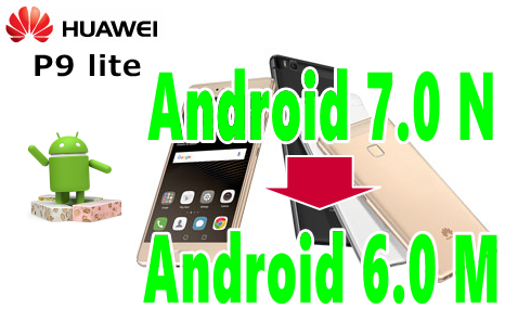 HUAWEI P9lite:Android7.0→6.0へ戻す事にした